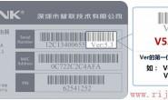 TP-Link TL-WDR5600升级固件教程